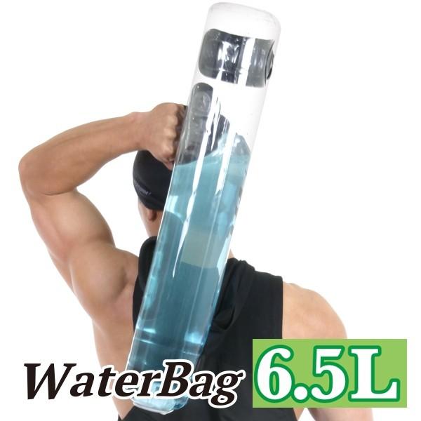 FOSFIT阻力訓練健身水袋-6.5L