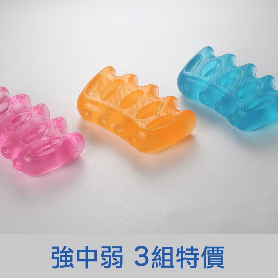 FOSFIT果凍握力器 三色組合(輕/中/強各一)