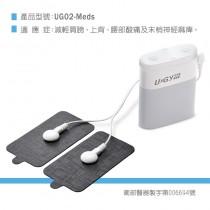 """""""福芯""""疼痛舒緩用經皮神經電刺激器-口袋型中週波治療器--(租賃費用)"""