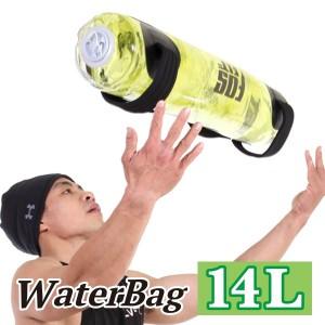 FOSFIT阻力訓練健身水袋-14L