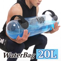 Portable Crossfit & Weight Training Waterbag (Aqua Fitness Bag)-20L